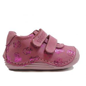 детски-обувки-DSC06000