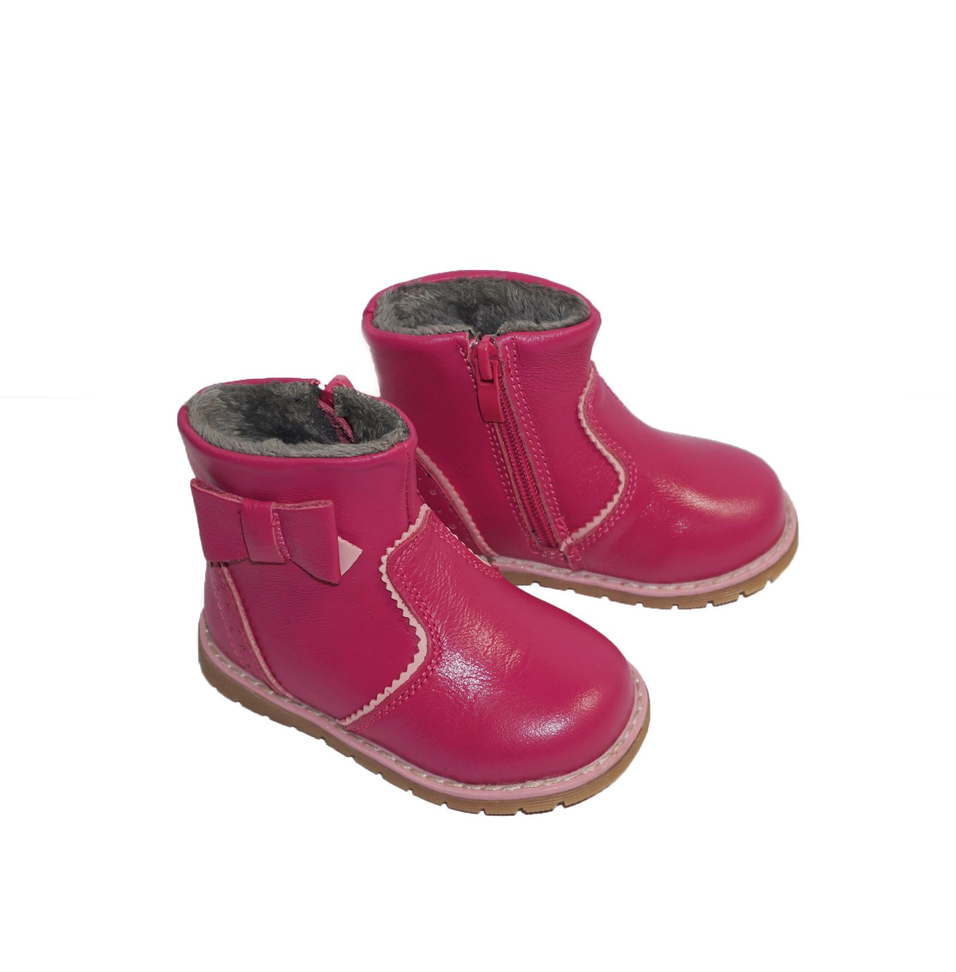 b7782fe825f Бебешки ботуши CHIPPO- CH-846329-2-PINK-19(20-25) | Обувки - Детски ...