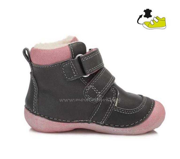 D.D.STEP-детски-обувки-момиче-33