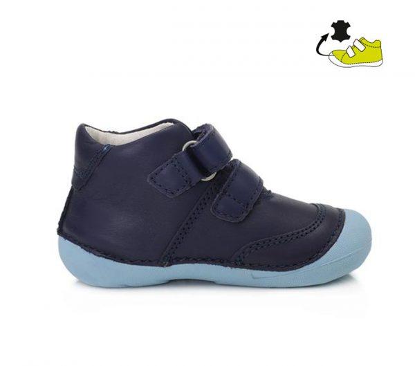 детски-обувки-естествена-кожа-2020-7