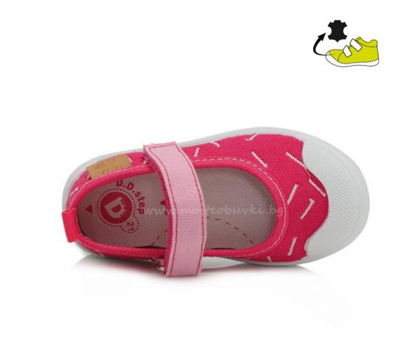 D.D.STEP-детски-гуменки-момиче-розови-20-3