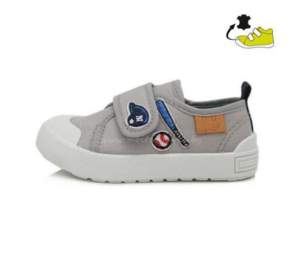 D.D.STEP-детски-гуменки-момче-сиви-20-2