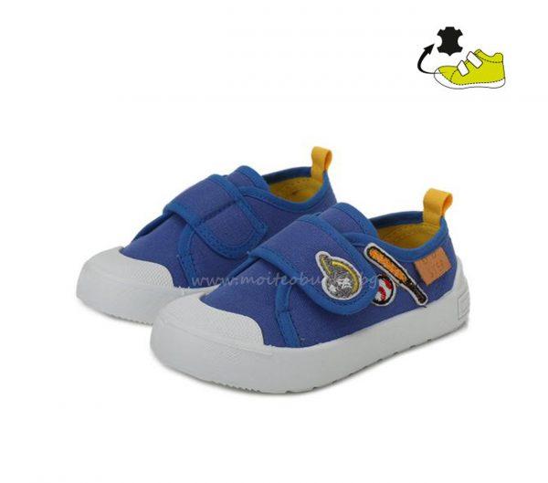 D.D.STEP-детски-гуменки-момче-сини-20-1