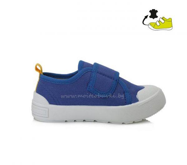 D.D.STEP-детски-гуменки-момче-сини-20-3