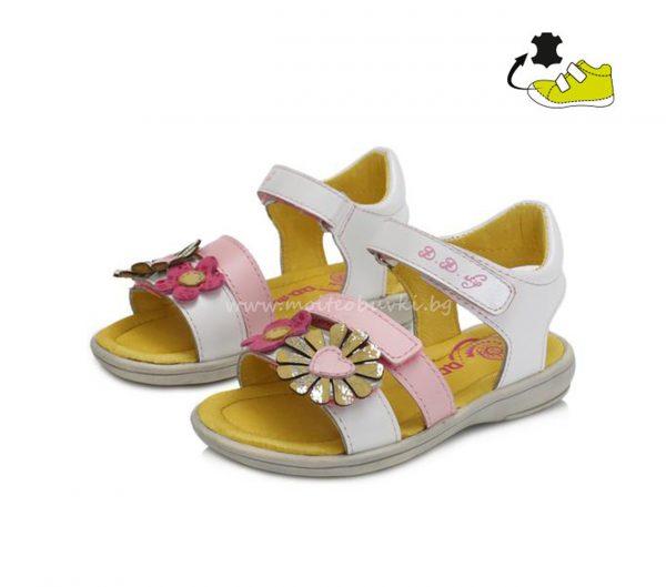 детски-сандали-за-момиче-D.D.STEP-20-1