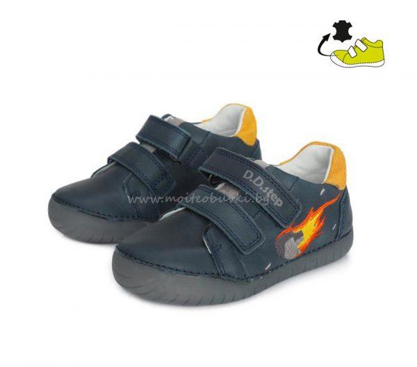 светещи-обувки-D.D.STEP-МОМЧЕ-20-1