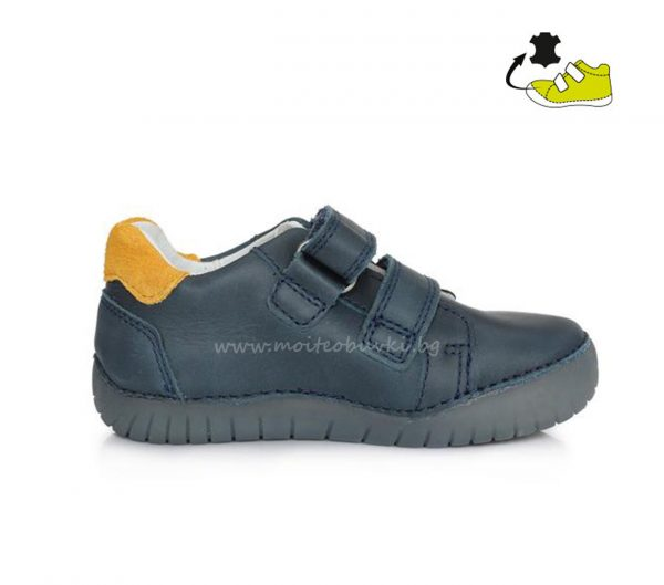 светещи-обувки-D.D.STEP-МОМЧЕ-20-3