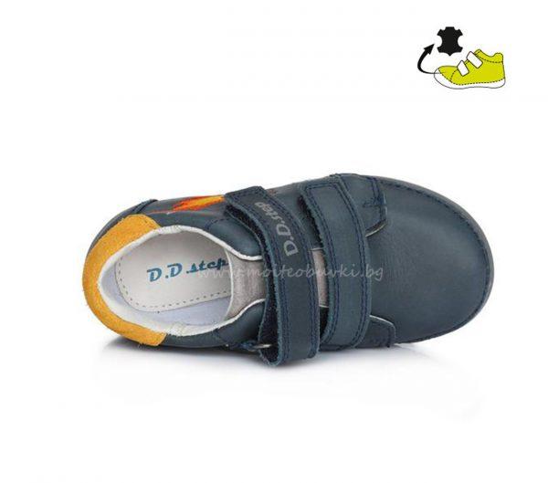 светещи-обувки-D.D.STEP-МОМЧЕ-20-4