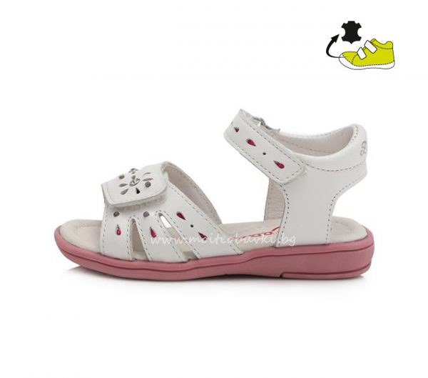 детски-сандали-бели-D.D.STEP-20-2