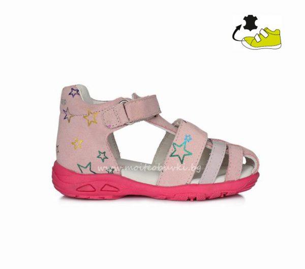 детски-сандали-розови-D.D.STEP-20-3