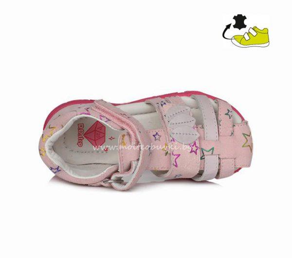 детски-сандали-розови-D.D.STEP-20-4