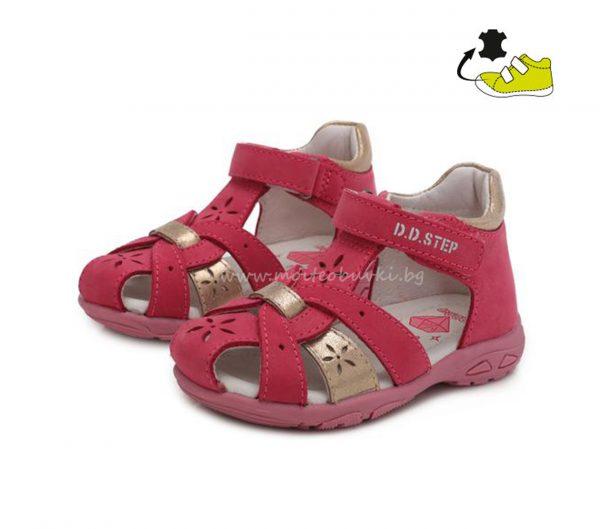 детски-сандали-тъмно-розови-D.D.STEP-20-1