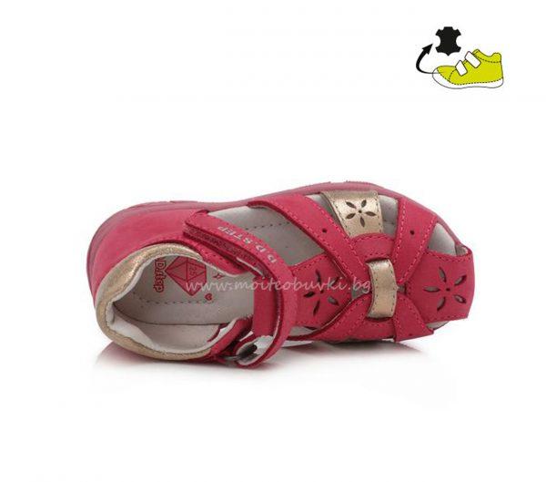 детски-сандали-тъмно-розови-D.D.STEP-20-2