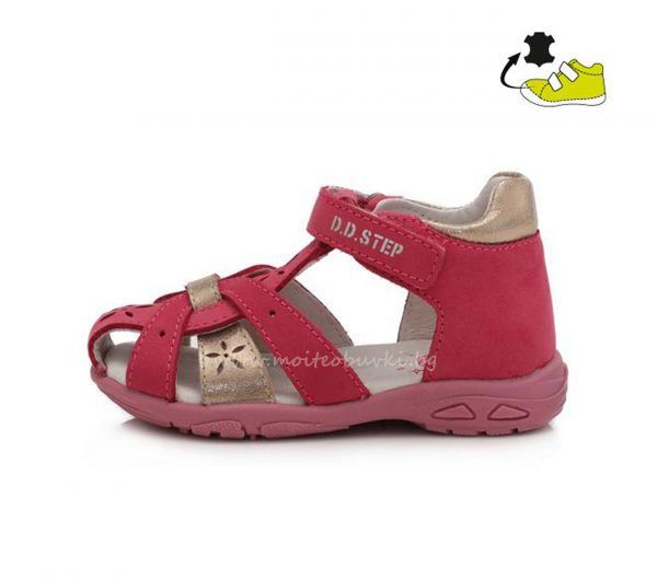 детски-сандали-тъмно-розови-D.D.STEP-20-3