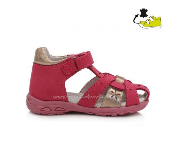 детски-сандали-тъмно-розови-D.D.STEP-20-4