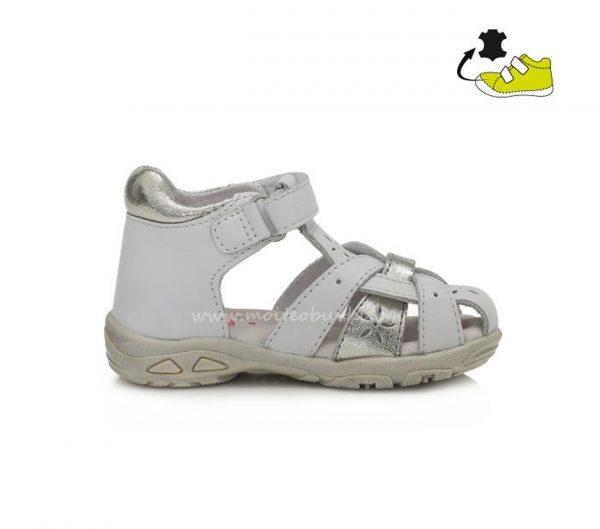 детски-сандали-бело-сребро-D.D.STEP-20-2