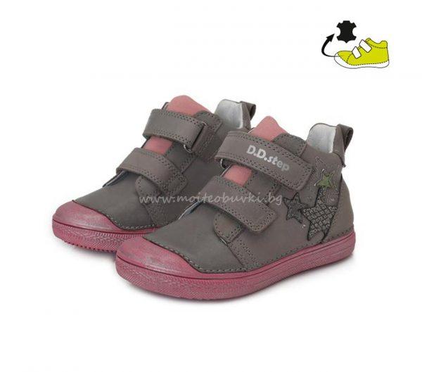 светещи-обувки-D.D.STEP-МОМИЧЕ-ВИСОКИ-20-1
