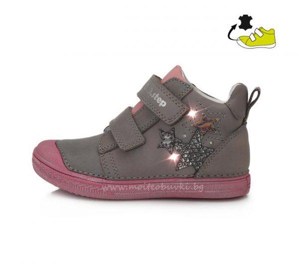 светещи-обувки-D.D.STEP-МОМИЧЕ-ВИСОКИ-20-2