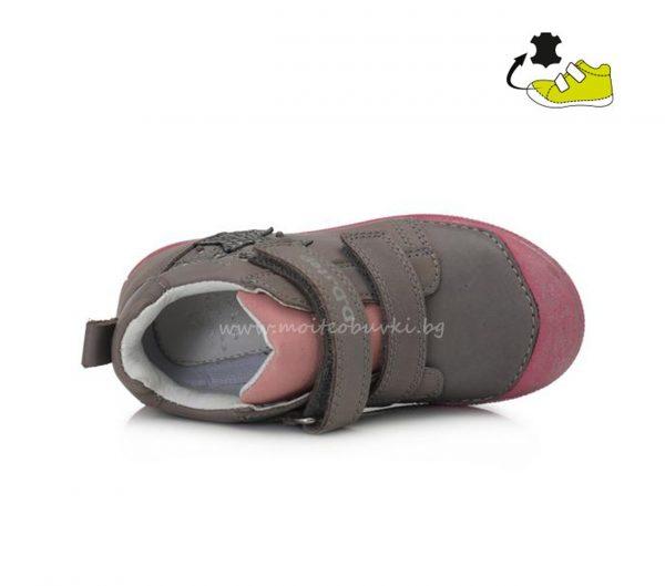 светещи-обувки-D.D.STEP-МОМИЧЕ-ВИСОКИ-20-3