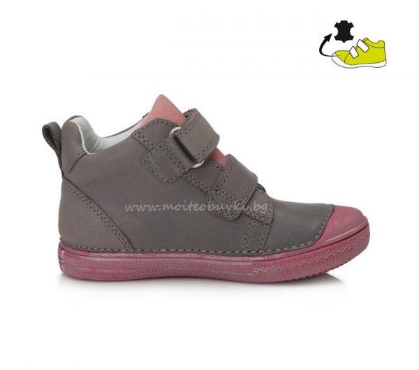 светещи-обувки-D.D.STEP-МОМИЧЕ-ВИСОКИ-20-4