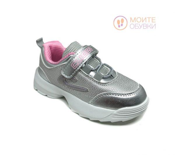 детски-маратонки-цребърни-clibee-21-2