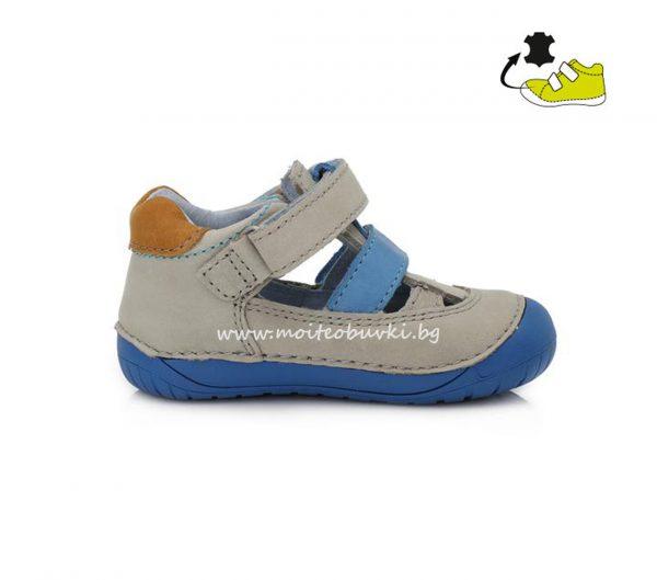 отворени-обувки-ddstep070-698A-3