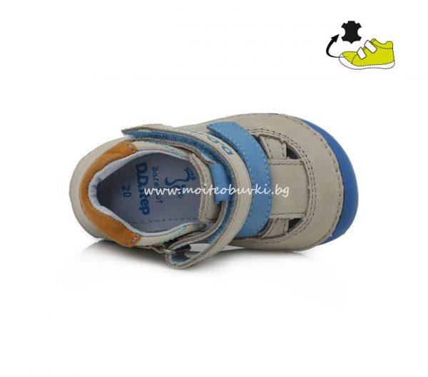 отворени-обувки-ddstep070-698A-4