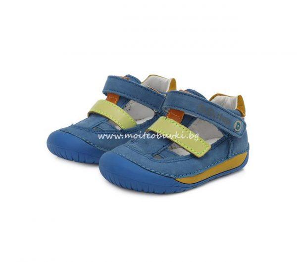 070-698-ddstep-blue-21-1