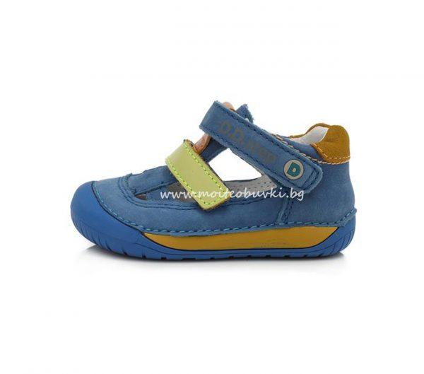 070-698-ddstep-blue-21-2