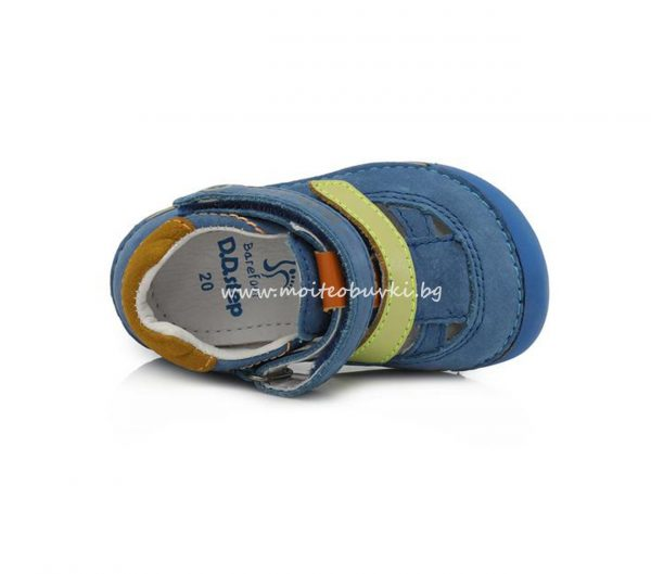 070-698-ddstep-blue-21-4