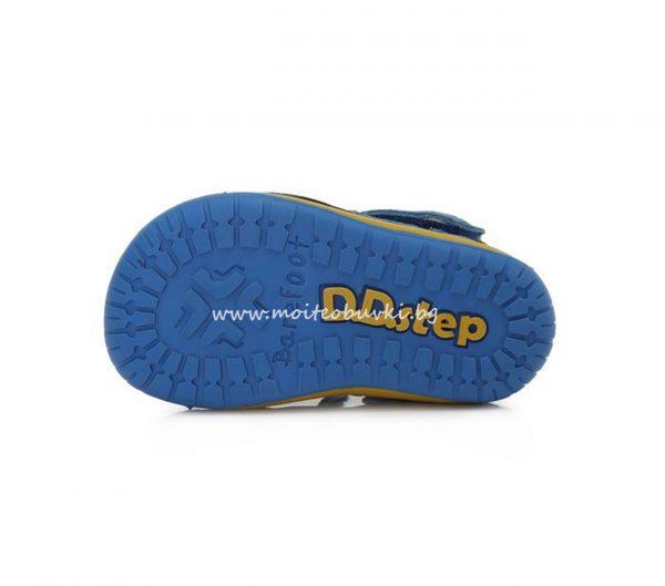 070-698-ddstep-blue-21-5
