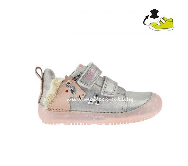 detski-obuvki-916am-25-30