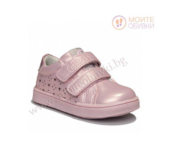 бебешки-розови-обувки-clibee-есен21-1