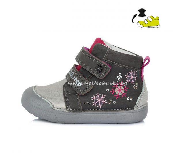 ddstep-066-938A-girl-1-22-1