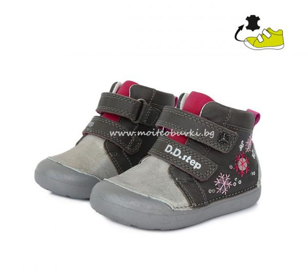 ddstep-066-938A-girl-1-22-2