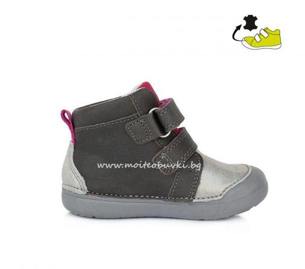 ddstep-066-938A-girl-1-22-4