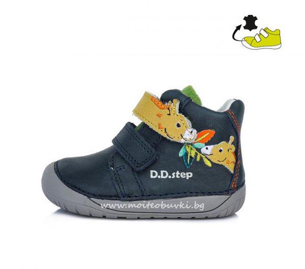 ddstep-barefoot-boy-070-880-22-1