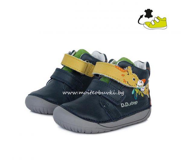 ddstep-barefoot-boy-070-880-22-2