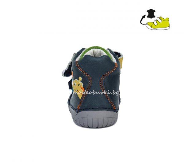 ddstep-barefoot-boy-070-880-22-3