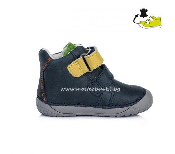 ddstep-barefoot-boy-070-880-22-4