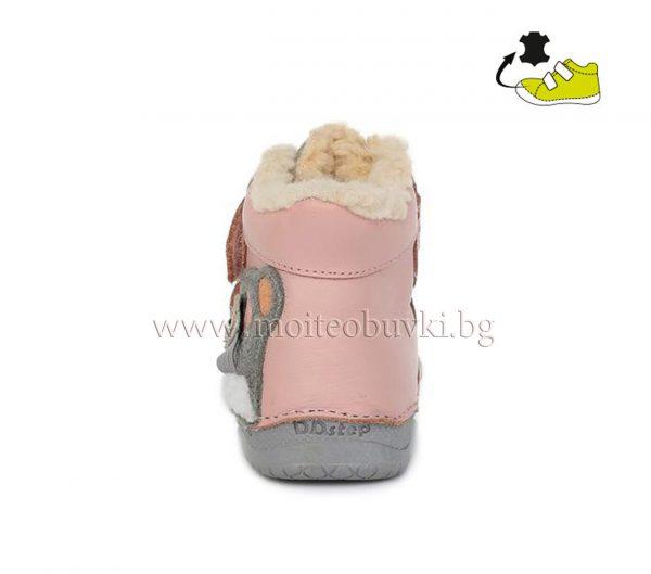W038-865_ddstep_baby_pink_3