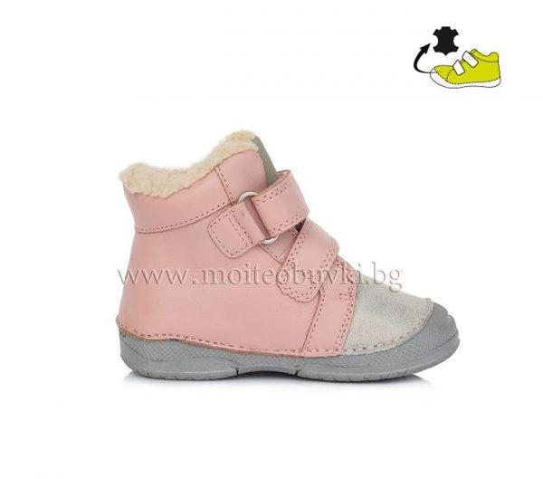 W038-865_ddstep_baby_pink_4