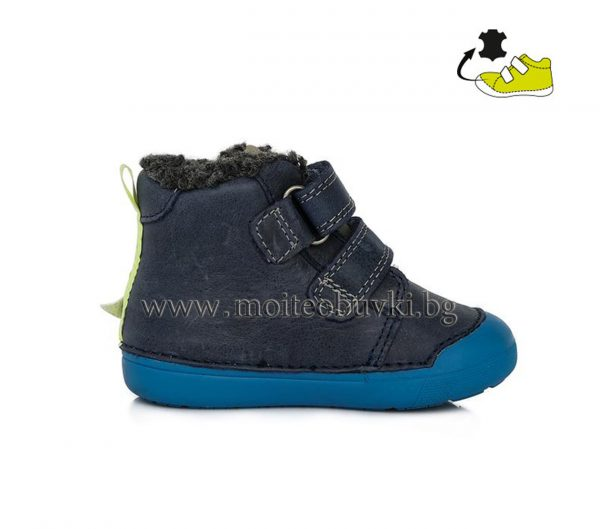 W066-179_royal_blue_ddstep_3