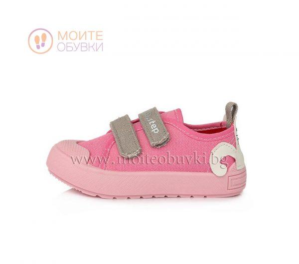 d.d.step_пантофи-момиче-CSG-364-розови-1