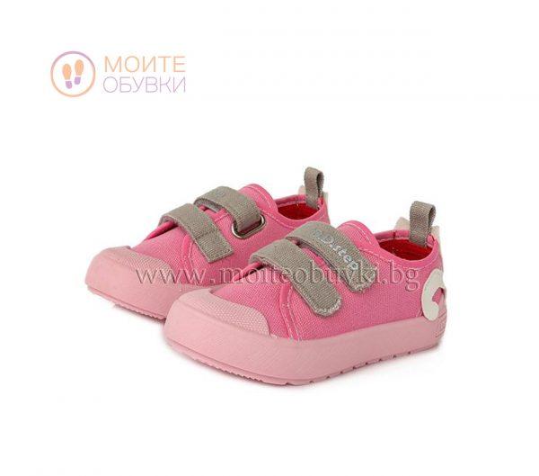 ddstep-detski-pantofi