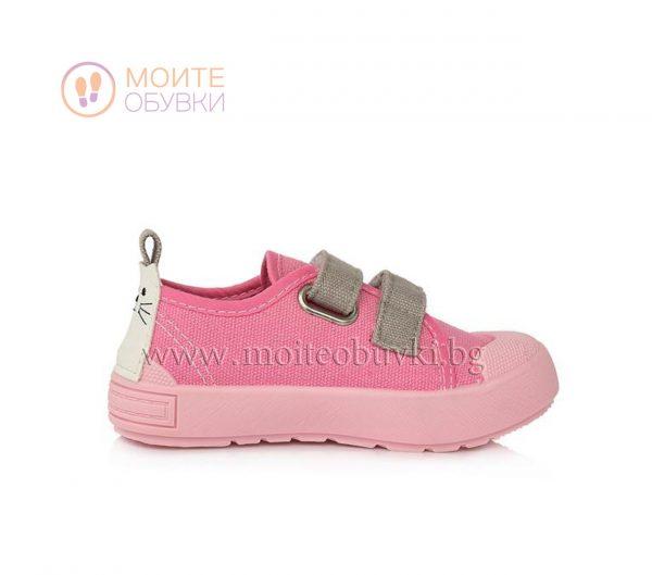 d.d.step_пантофи-момиче-CSG-364-розови-4
