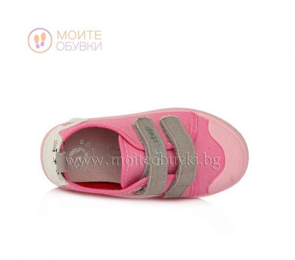 d.d.step_пантофи-момиче-CSG-364-розови-5