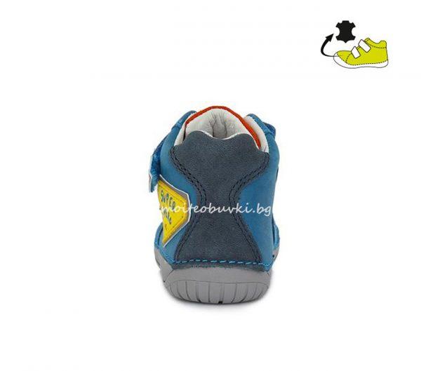 ddstep-barefoot-boy-S070-262-22-3